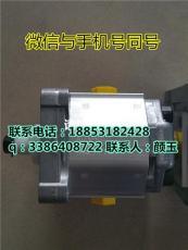 代购turolla齿轮泵SNU1NN/4 3SNU1NC/4 3