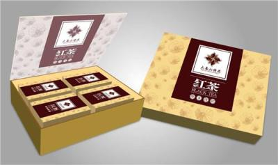 汲越红茶供应商-揭阳市汲越茶叶商家