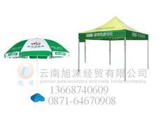 昆明帐篷 昆明广告促销帐篷 云南四角伞