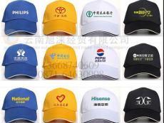 昆明广告帽 昆明鸭舌帽定制 帽子印广字