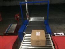 自动化体积重量测量光幕系统