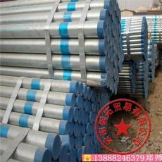 貴州2016年鍍鋅管價格 工字鋼四川代理商