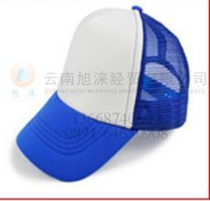 昆明儿童帽 昆明儿童广告帽定制 昆明儿童帽