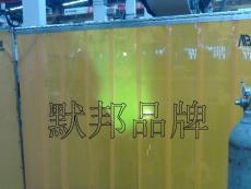 供应默邦放辐射门帘 焊接防护屏