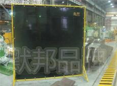 供应默邦焊接屛板 遮弧带