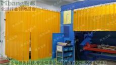 供应默邦焊接防护屏 焊接防护帘 墨绿色防弧