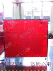 供应默邦电焊遮光帘 电焊遮光屏 电焊遮光板
