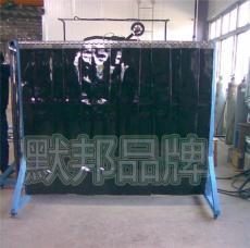 供应默邦电焊光隔离屏风 电焊帘 电焊防护帘