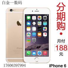青島蘋果7等系列手機平板在哪里可以辦理手