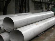 耐1500度高溫反復使用不變形鋼管