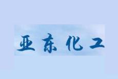 吴江葡萄糖酸钠生产 葡萄糖酸钠生产批发价