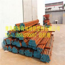 黑龙江生产批发生铁棒QT500HT250厂家直销