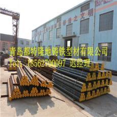 优质铸铁棒材QT500-7牌号齐全生产厂家直销
