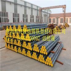 温州球墨铸铁型材qt500-7厂家直销 水平连铸
