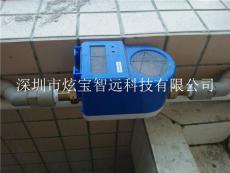 广东IC卡水控机厂家 炫宝热水刷卡控水机怎