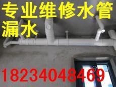 太原西礦街維修熱水器馬桶臉盆水龍頭混水閥