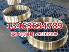 ZCuSn10Zn2軸瓦生產
