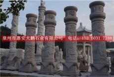 惠安石雕柱子 漢白玉石材雕塑 廣場龍柱專供