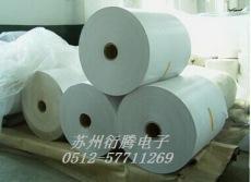 淋膜紙 硅油紙