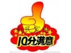 宁波镇海区光芒太阳能售后维修服务网点电话