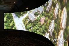 陕西西安多通道投影大屏幕融合显示系统