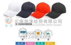 昆明帽子供應廠家 昆明帽子印字廠 廣告帽廠