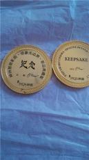 供应北京人物纪念币订做北京纪念章制作厂家