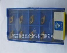 株洲钻石硬质合金机夹刀片YG8N