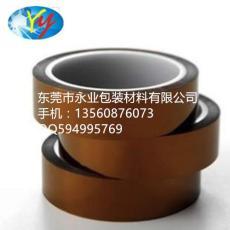 惠州小金口金手指-高温茶色PET胶带厂家