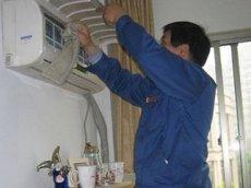杭州天目山路附近空調維修 空調漏水不制冷