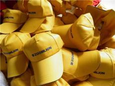 活动帽宣传帽广告帽旅游帽子定做LED帽