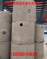 安徽鋼筋混凝土涵管廠家