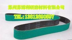 3M577F鋯剛玉砂帶