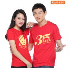 武汉文化衫选择并不难 这4点得牢记