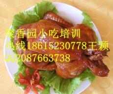 天津油炸童子鸡培训费济宁香酥童子鸡的做法