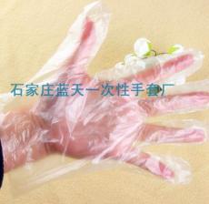 一次性手套厂家支持来样加工来样定做