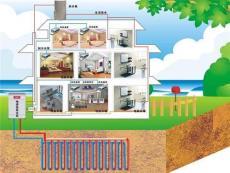 长沙地源热泵大概是多少钱