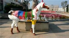 定做彩绘动物玻璃钢马雕塑厂家哪家质量好