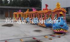 大象軌道火車兒童游樂設備廠家 爬山車價格