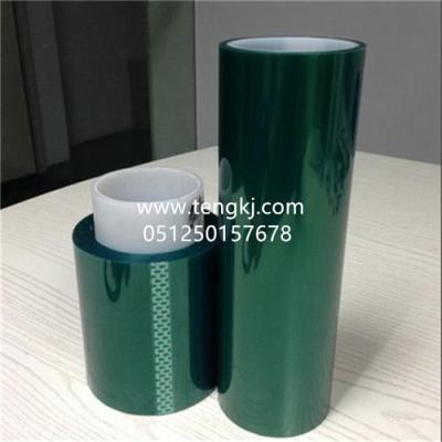 电镀和焊接耐高温耐热胶带 PET绿色高温胶带