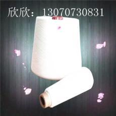 16支环锭纺纯棉竹节纱