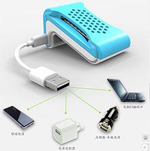USB電熱蚊香片電子驅蚊器