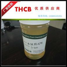 供应防止铝粉 珠光粉的沉降以及定向排列剂