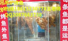 青岛吊炉烤鱼培训济南转炉烤鱼做法烤鱼配方