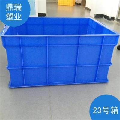 定制塑料周转箱 塑料周转箱 鼎瑞 图