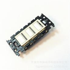 松下2线照明系统可编程控制开关WRT5553K-80