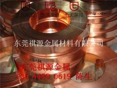 供应进口0.05超薄紫铜带 C1100紫铜带批发
