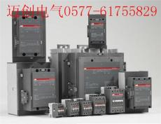 ABB接觸器觸頭EK150-40-11