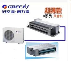 變頻空調排行榜 空調怎么開省電 窈宇供
