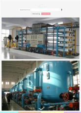 北流污水处理设备 城市污水再生利用 电厂